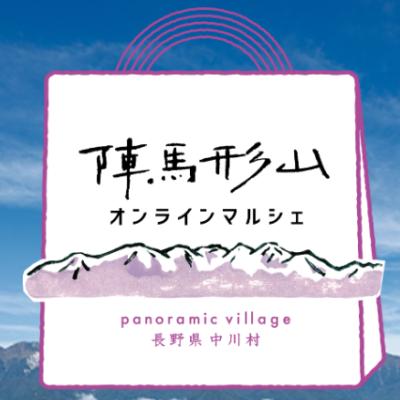 陣馬形山オンラインマルシェ